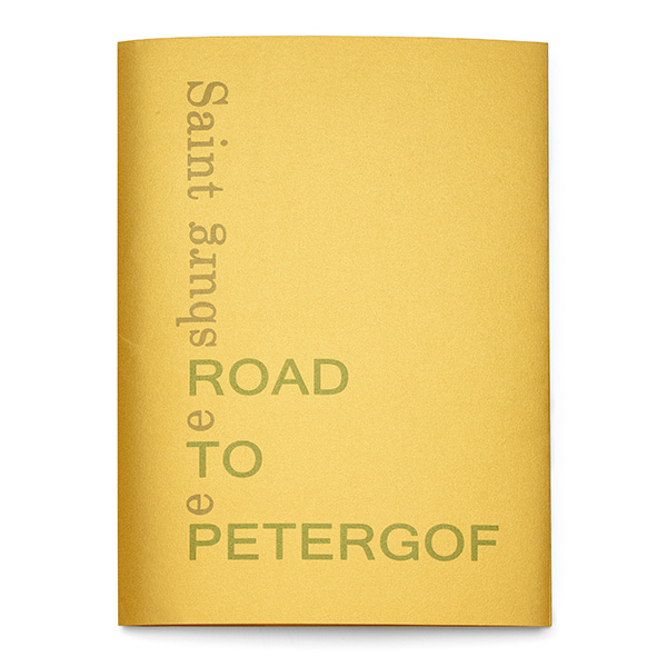 Photobook-festival-Kassel-Road_to_Petergof