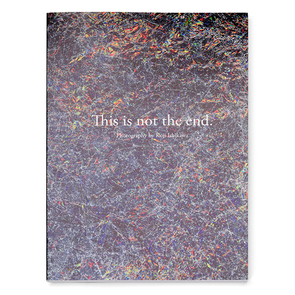 Photobook-festival-Kassel-This_is_not